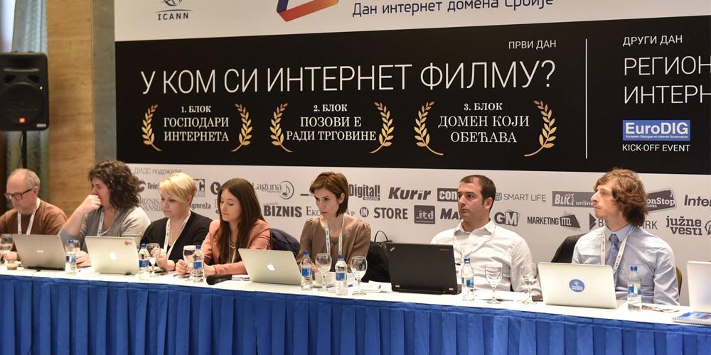 RSNOG okupljanje na konferenciji DIDS 2015.